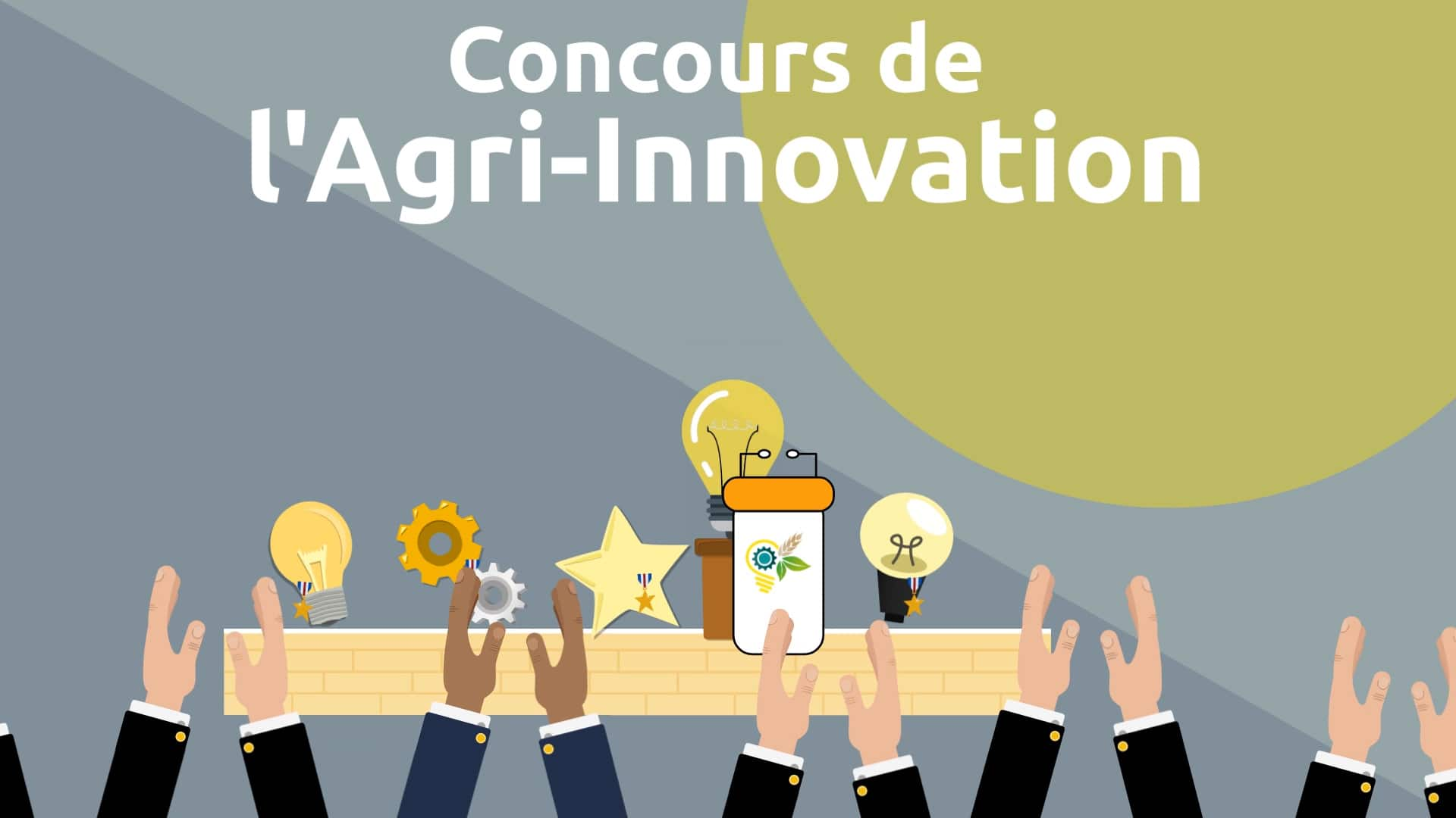 Concours-Agri-Innovation